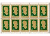PAKISTAN 1976 Mohammad Ali Jinnah Odd Shape 24-k Gold, Complete Sheetlet of 10 Stamps MNH