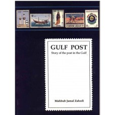 Gulf Post: Story of the post in the Gulf