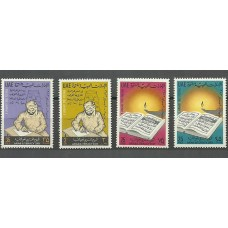 UAE 1983 Set  of 4v Lamp & Quran Islam Holy WITHDRAWN issue  MNH, Nice Rare